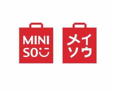 圧縮フェイスパック/MINISO/シートマスク・パックを使ったクチコミ(4枚目)