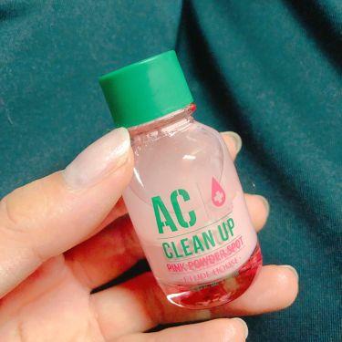 ACC ピンクパウダー SP(旧)/ETUDE/美容液を使ったクチコミ(2枚目)