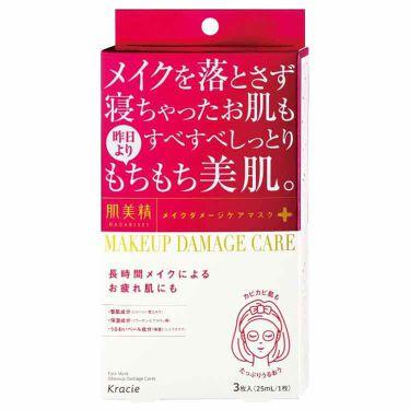 yuuさんの「肌美精ビューティーケアマスク(ニキビ)<シートマスク・パック>」を含むクチコミ