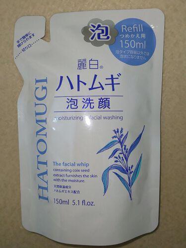 ハトムギ泡洗顔/麗白/洗顔フォームを使ったクチコミ(1枚目)