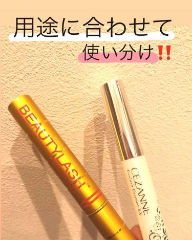ビューティーラッシュ オリジン/Spa treatment(スパトリートメント)/まつげ美容液を使ったクチコミ(1枚目)