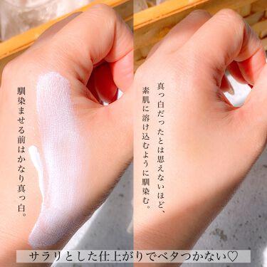 フェイス UVプロテクター/ミキモト コスメティックス/日焼け止め(顔用)を使ったクチコミ(4枚目)
