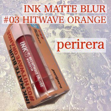 インク マット ブラー ティント/PERIPERA/口紅を使ったクチコミ(2枚目)