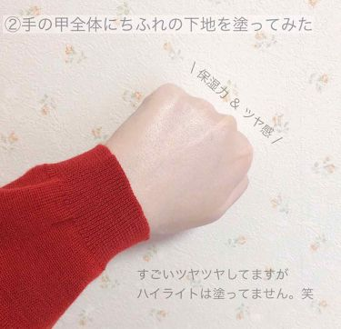 メーキャップ ベース クリーム UV/ちふれ/化粧下地を使ったクチコミ(3枚目)