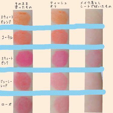ティントバーム/DAISO/リップケア・リップクリームを使ったクチコミ(4枚目)
