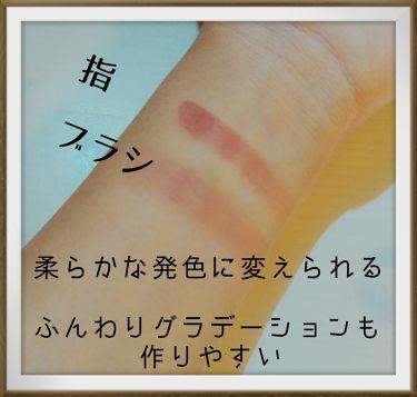 マーメイドメイクブラシ/DAISO/その他化粧小物を使ったクチコミ(3枚目)