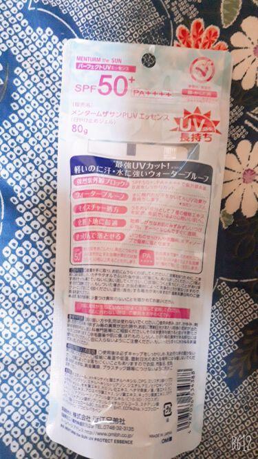 メンタームザサン パーフェクトUVエッセンス/メンターム/日焼け止め・UVケアを使ったクチコミ(2枚目)