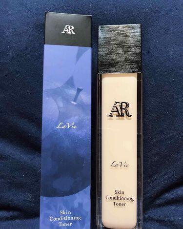 La Vie 化粧水/AR Cosmetics TOKYO/化粧水を使ったクチコミ(1枚目)
