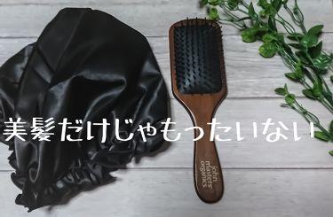 シルクナイトキャップ/その他を使ったクチコミ(1枚目)