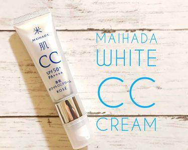 ひふみさんの「米肌(MAIHADA)澄肌CCクリーム<化粧下地>」を含むクチコミ