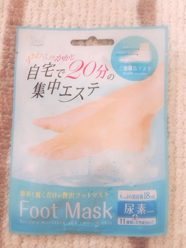 Foot Mask キャンドゥ
