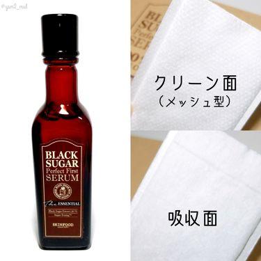 ブラックシュガー パーフェクトファーストセラム2X  エッセンシャル/SKINFOOD/美容液を使ったクチコミ(2枚目)