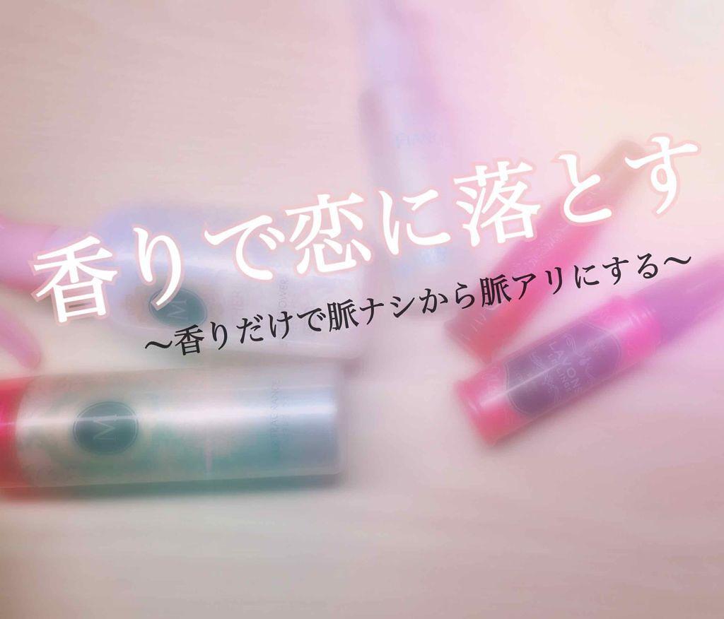 フィアンセの香水(レディース) ボディミスト ピュアシャンプーの香りを使ったクチコミ(1枚目)