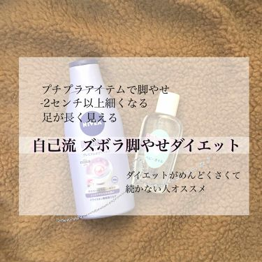 プレミアムボディミルク/ニベア/ボディローション・ミルクを使ったクチコミ(1枚目)