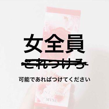 オーデコロン ナチュラルブーケ/MVNE(ミューネ)/香水(レディース)を使ったクチコミ(1枚目)