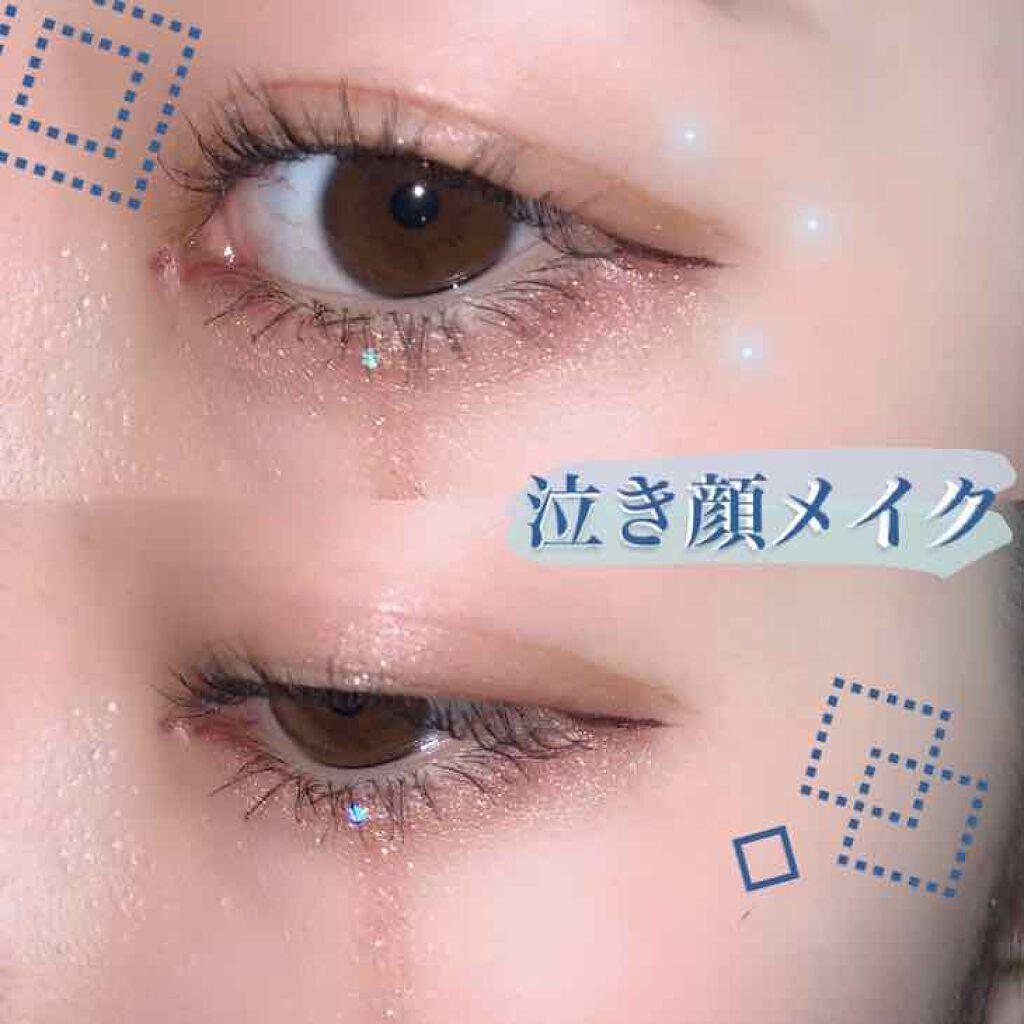 【2021年】泣き顔メイクのやり方!tiktokやインスタ・中国で話題≪ラメの涙&鼻チークが可愛い≫のサムネイル