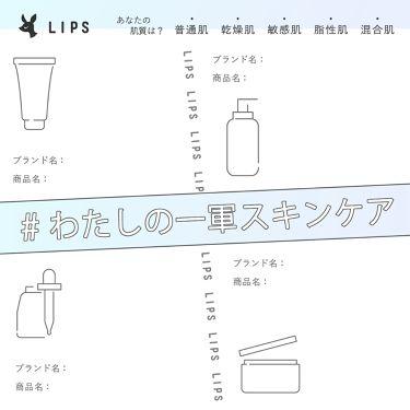 ミルキュア ピュア ウォッシュ&パウダー/HOUSE OF ROSE/その他洗顔料を使ったクチコミ(2枚目)