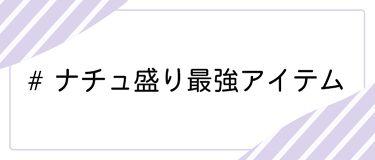 LIPS公式アカウント on LIPS 「\4/3(土)から新しいハッシュタグイベント開始!💖/みなさん..」(5枚目)