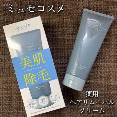 薬用ヘアリムーバルクリーム/ミュゼコスメ/除毛クリームを使ったクチコミ(1枚目)