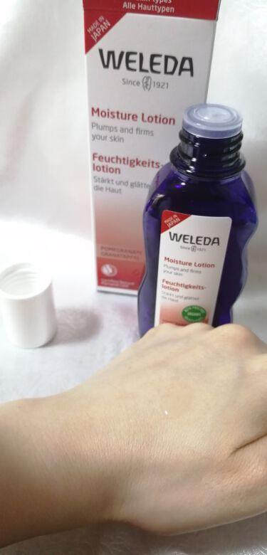 ざくろ モイスチャーローション/WELEDA/化粧水を使ったクチコミ(4枚目)