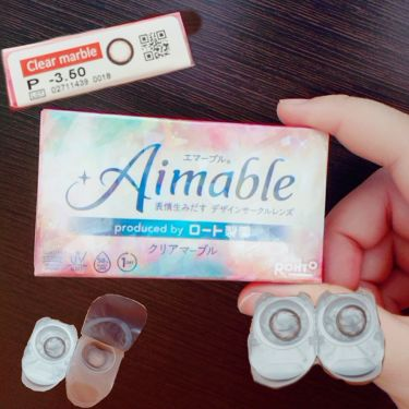 ロート ワンデー エマーブル/ロート製薬のコンタクト/カラーコンタクトレンズを使ったクチコミ(2枚目)