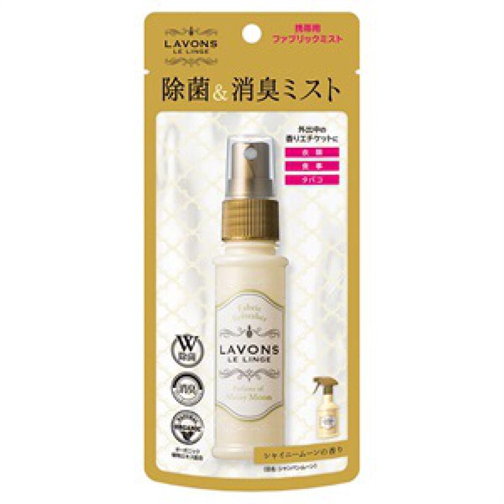 ファブリックミスト シャイニームーンの香り携帯用 40ml