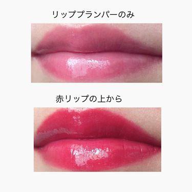 モティブリッププランパー/KAKEHIKI/リップケア・リップクリームを使ったクチコミ(4枚目)