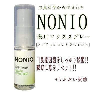 NONIOマウススプレーAc/ライオン/マウスウォッシュ・スプレーを使ったクチコミ(1枚目)