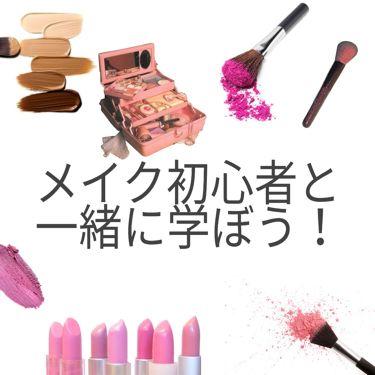 シリコーン 潤マスク フェイスマスク用/DAISO/その他スキンケアグッズを使ったクチコミ(1枚目)