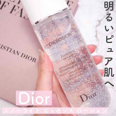 スノー ライト エッセンス ローション (薬用化粧水) (医薬部外品)/Dior/化粧水を使ったクチコミ(1枚目)