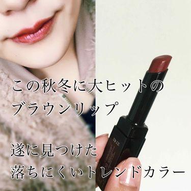 カネボウ ウェアリングキープルージュ/KANEBO/口紅を使ったクチコミ(1枚目)