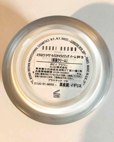 エクストラ リペア モイスチャライジング バーム/BOBBI  BROWN/フェイスオイル・バームを使ったクチコミ(3枚目)