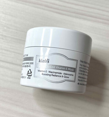 Freshly Juiced Vitamin Drop/Klairs/美容液を使ったクチコミ(4枚目)