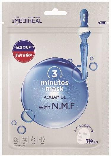 2021/2/15発売 MEDIHEAL 3ミニッツマスク:アクアマイドwith N.M.F
