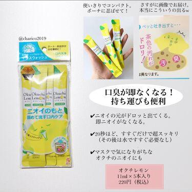 フェイシャルリフトアトワンスα/オムニ/スキンケア美容家電を使ったクチコミ(5枚目)