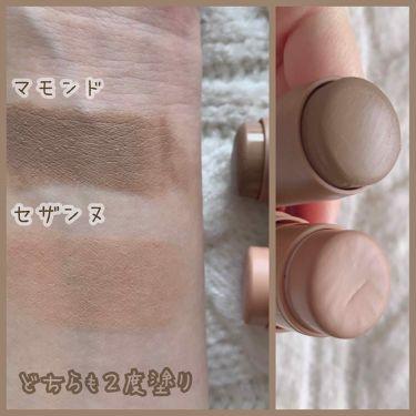 Creamy Multi Color Balm/Mamonde(マモンド/韓国)/ジェル・クリームチークを使ったクチコミ(3枚目)