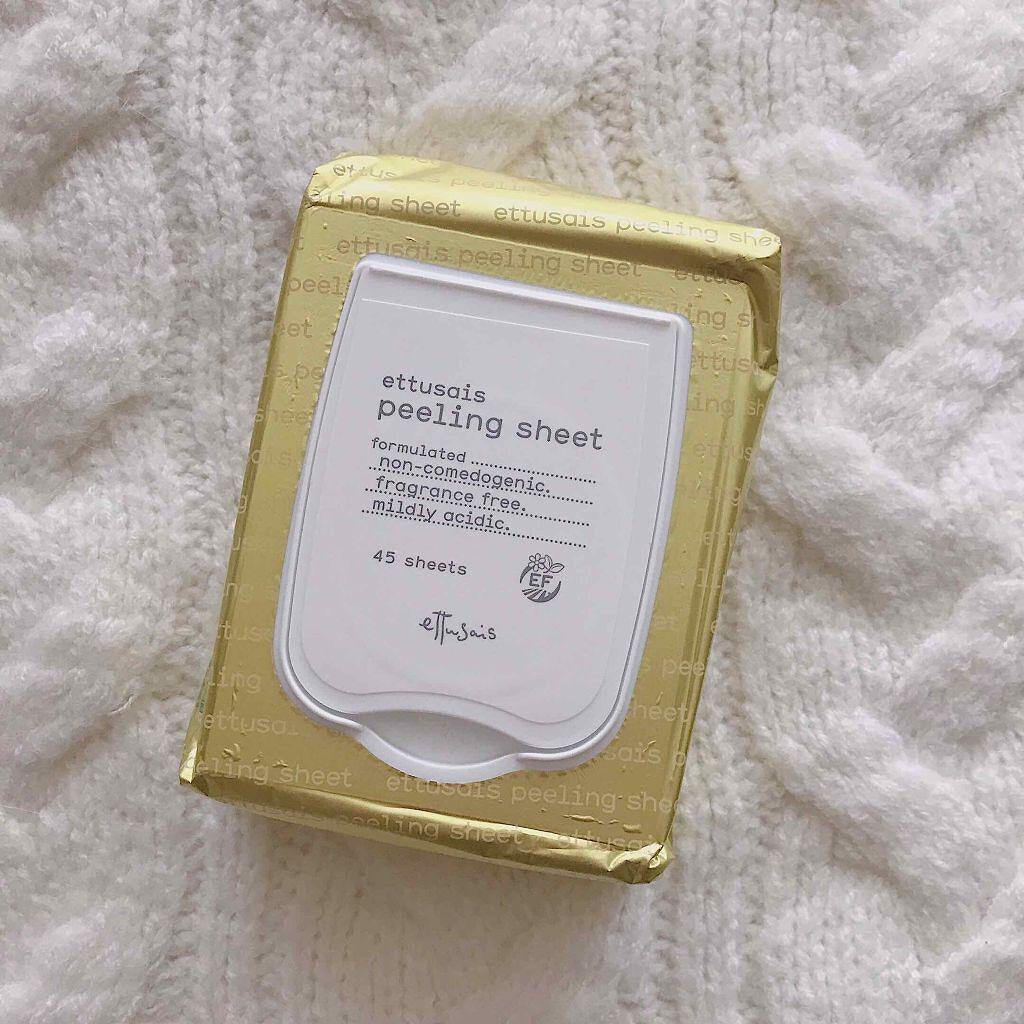 おすすめ洗顔シート15選|朝・夜・メンズ用から旅行向きの人気商品まで紹介のサムネイル