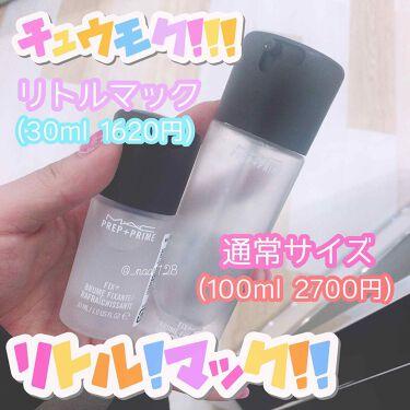 なっちゃん🐰🍓さんの「M・A・Cプレッププライムフィックス+<化粧水>」を含むクチコミ