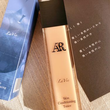 La Vie 化粧水/AR Cosmetics TOKYO/化粧水を使ったクチコミ(7枚目)