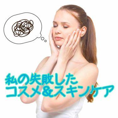 重曹泡洗顔/毛穴撫子/洗顔フォームを使ったクチコミ(1枚目)