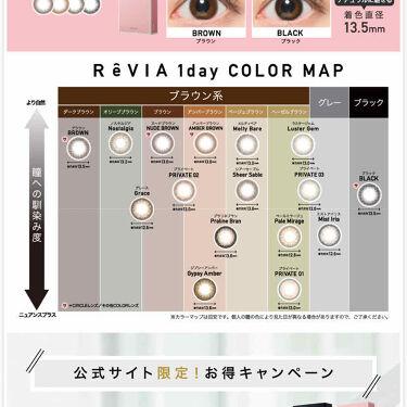 ReVIA 1day/ReVIA/カラーコンタクトレンズを使ったクチコミ(4枚目)