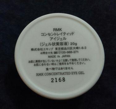コンセントレイティッド アイジェル/RMK/アイケア・アイクリームを使ったクチコミ(2枚目)