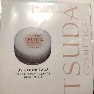 UVカラーバーム/TSUDA SETSUKO/フェイスバームを使ったクチコミ(1枚目)