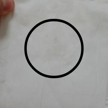 マイルドクレンジングオイル/ファンケル/オイルクレンジングを使ったクチコミ(2枚目)