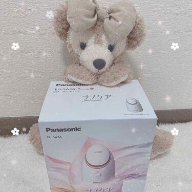 スチーマー ナノケア EH-SA35/Panasonic/美顔器・マッサージを使ったクチコミ(1枚目)