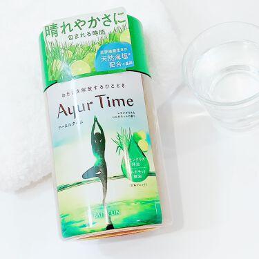 Ayur Time(アーユルタイム)/アーユルタイム/入浴剤を使ったクチコミ(7枚目)