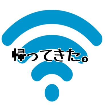 ぺっぺ.フォロバ999%🍑869up! on LIPS 「こんにちは!ペっぺです!なんと、WiFiが帰ってきましたぁぁ!..」(1枚目)