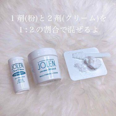 ジョレンクリームブリーチ/ジョレンジャパン/脱毛・除毛を使ったクチコミ(2枚目)