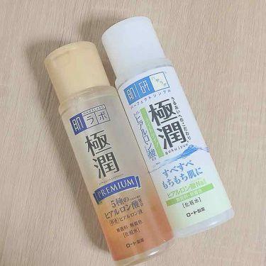 肌ラボ 極潤プレミアム ヒアルロン液/ロート製薬/化粧水を使ったクチコミ(1枚目)