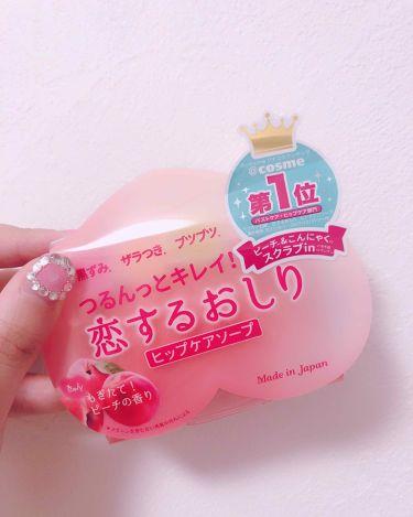 🖤あいちゃん🖤໒꒱さんの「ペリカン石鹸恋するおしり ヒップケアソープ<バストアップ・ヒップケア>」を含むクチコミ